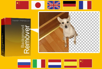 Background Remover 3.2 with multi-language interface is launched!